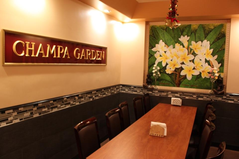 Champa Garden Film Shasta
